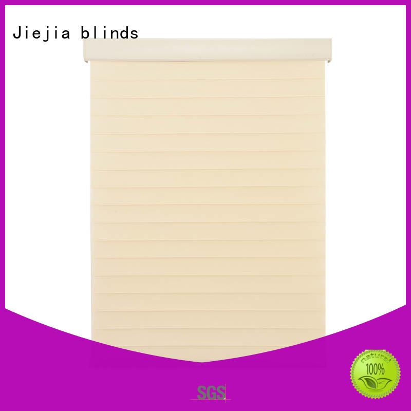 Jiejia shangri la blind french windows room